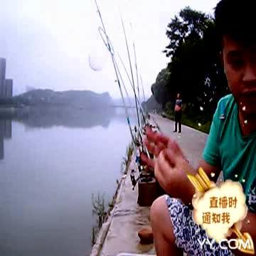 海竿做爆炸鱼饵