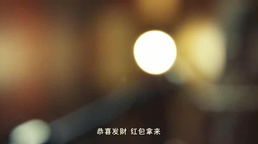 中国年世界礼