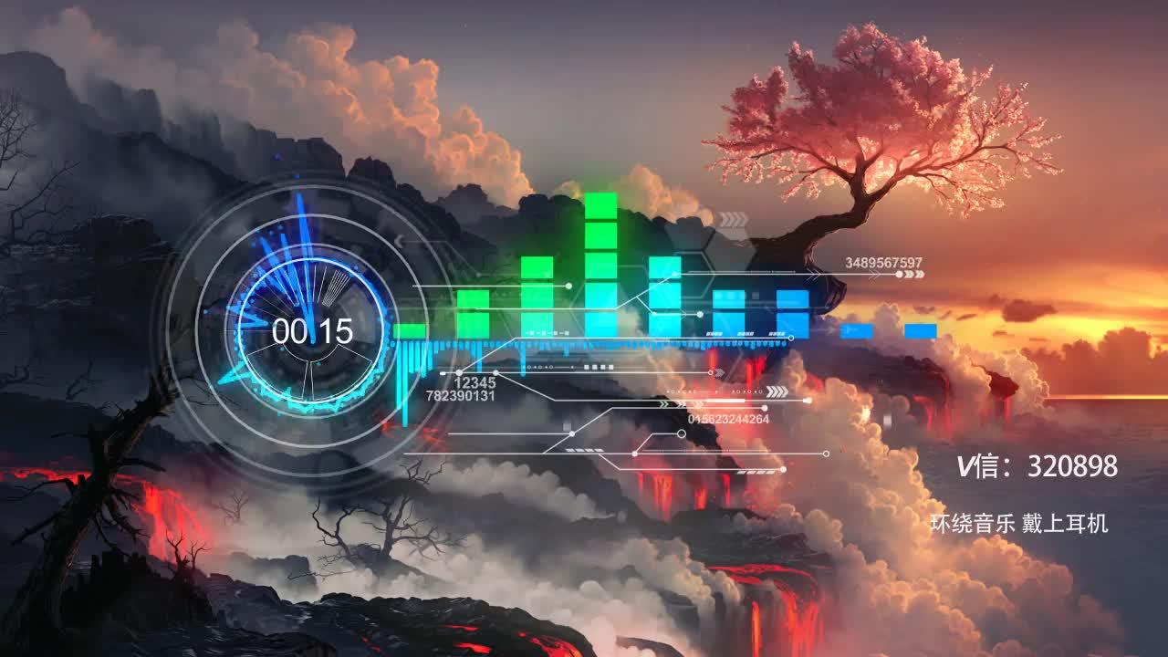 环绕音乐-动感纯电