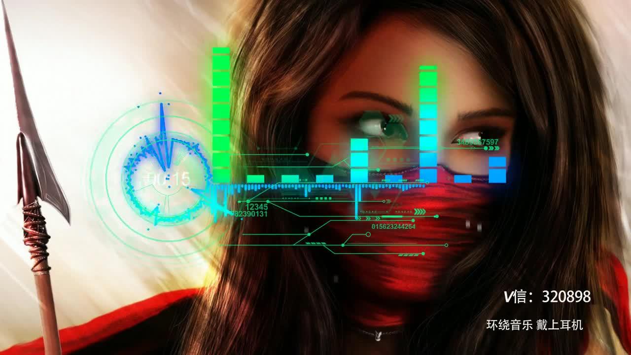 3D环绕-火爆女声