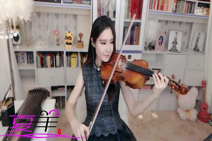 《别丢下我不管》小提琴柔情版