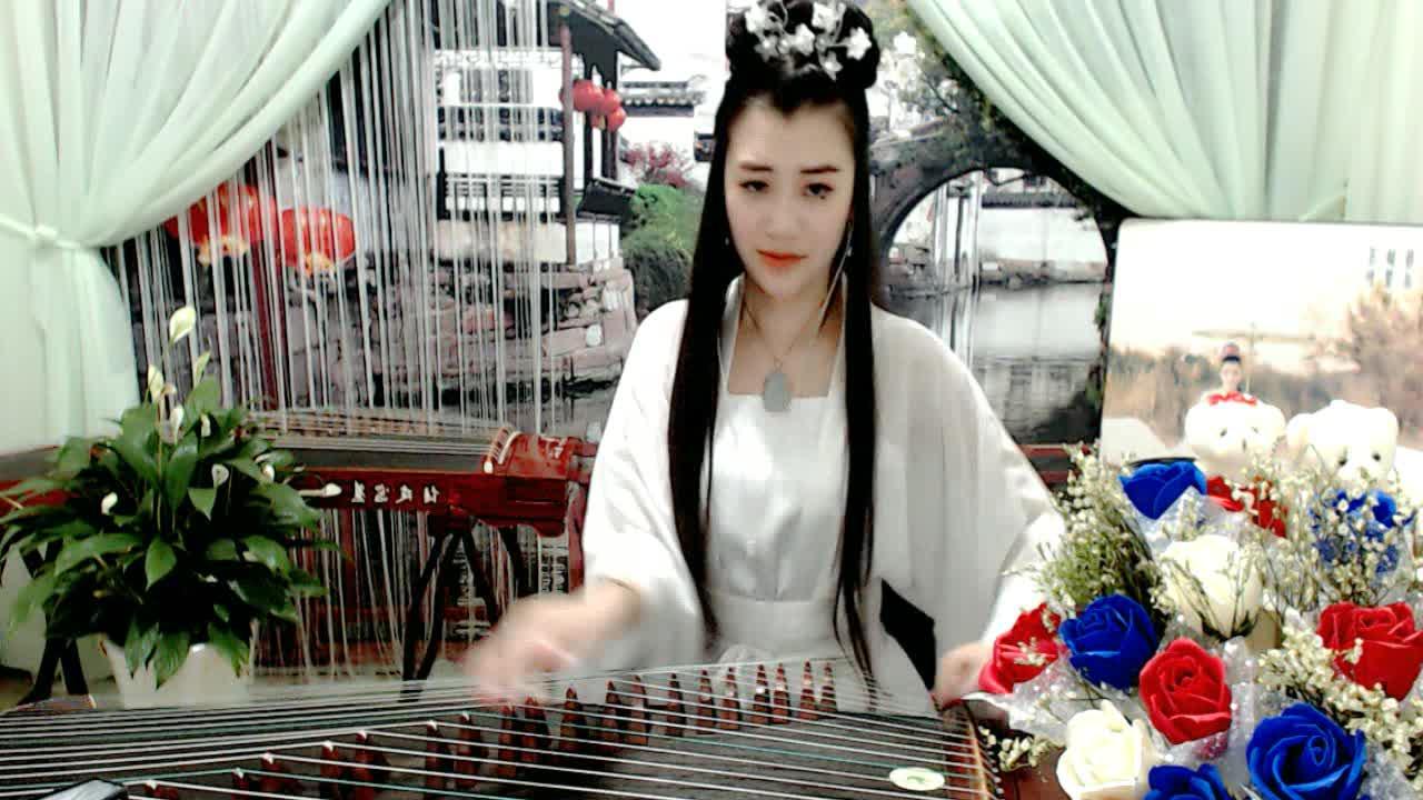 天龙八音 -                     话社筝小丫                2017.09.27