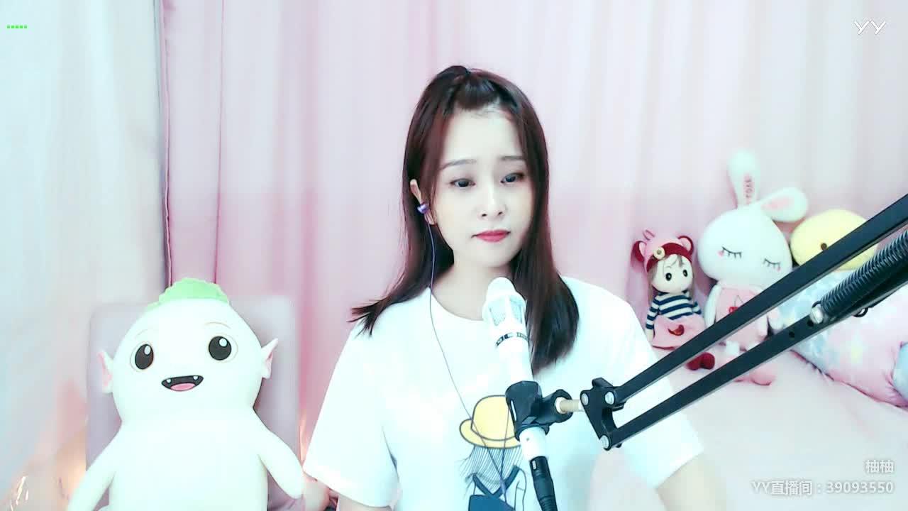 柚柚 - 第一次錄神曲閩南語愛情騙子我問你2020.04.24