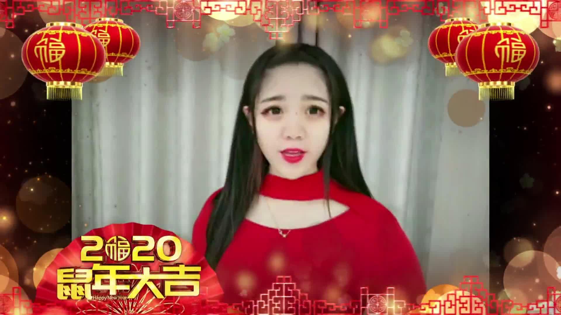李先生 - 華矩傳媒主播祝福2020.01.24