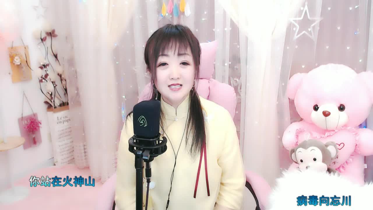 喵喵 - 炸山姑娘之白衣天使—喵喵致敬白衣天使2020.02.22