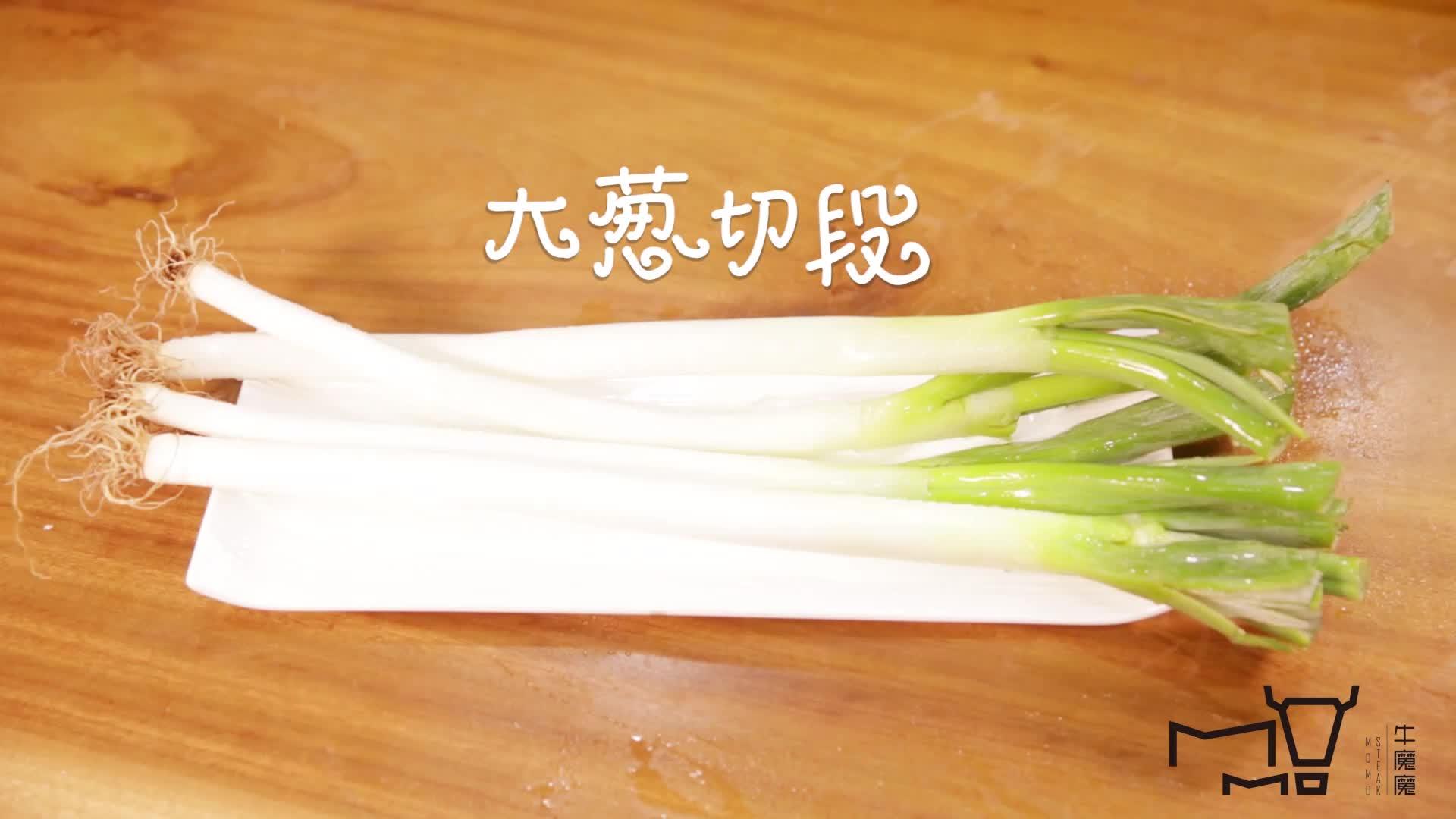 美厨娘陈泯西之作—香草海盐