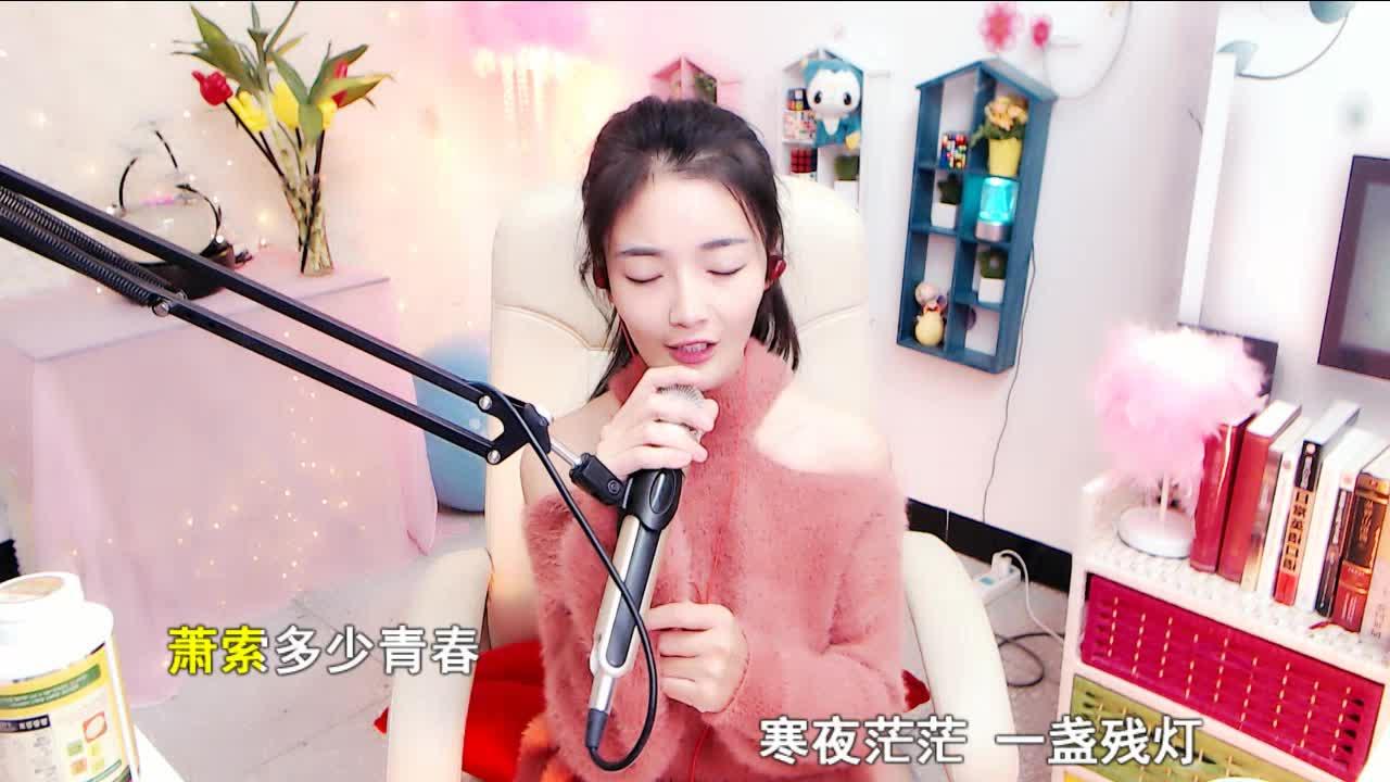 YY 55265-有毒【渡红尘】