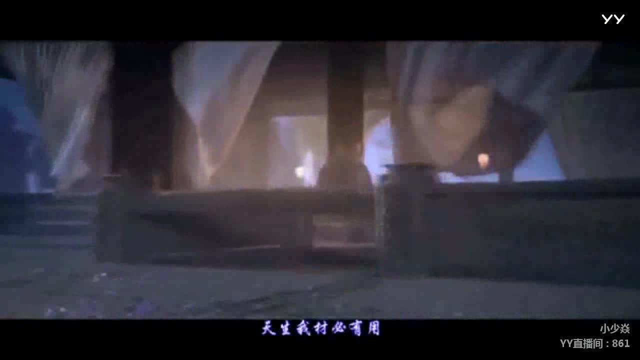 原创-李太白Mv