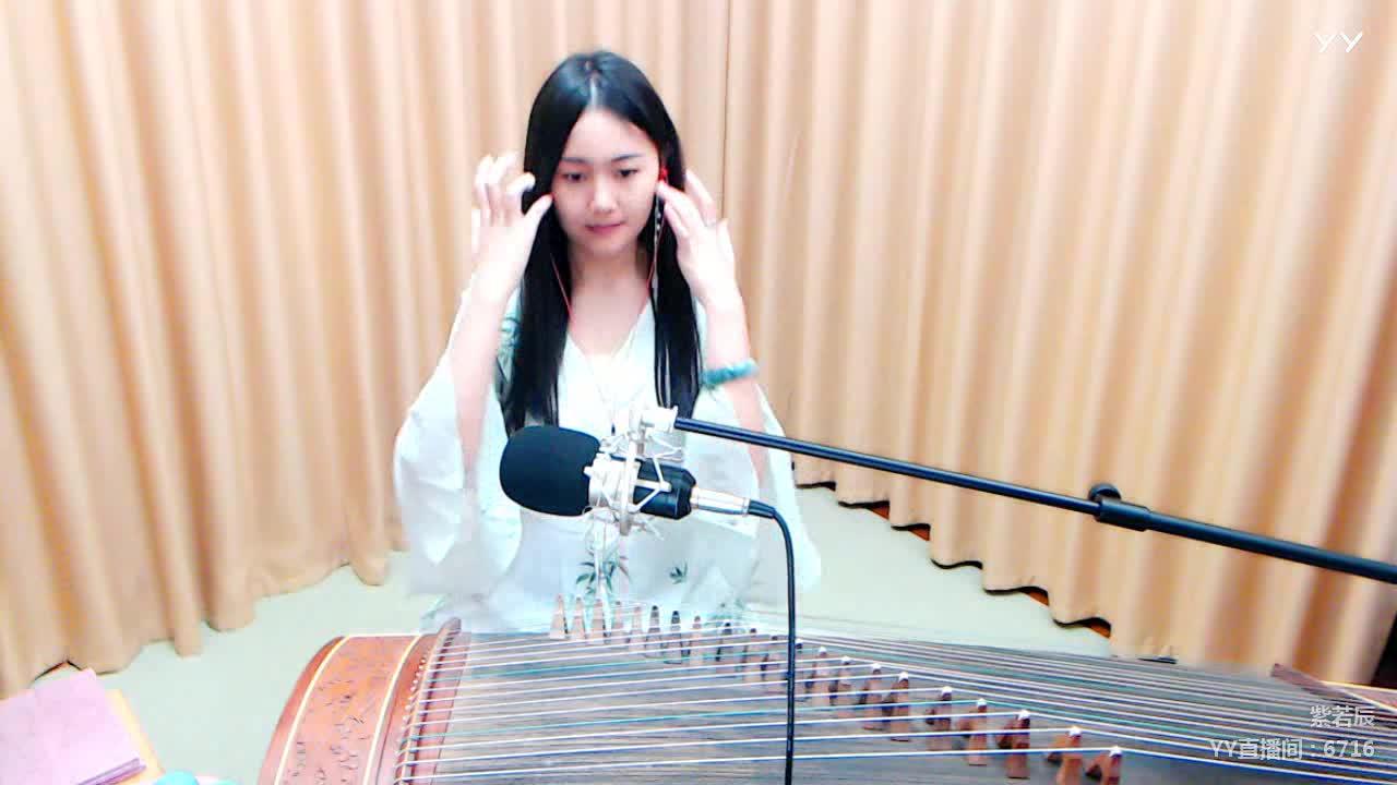 千年缘 -                      紫若辰                 2017.09.19