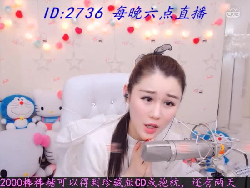 藏爱阁 -                     2736甜甜