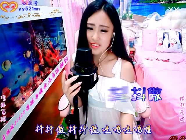 21608漫妮恩师菲儿《抖抖傲》 -                     漫妮神曲                2017.07.21