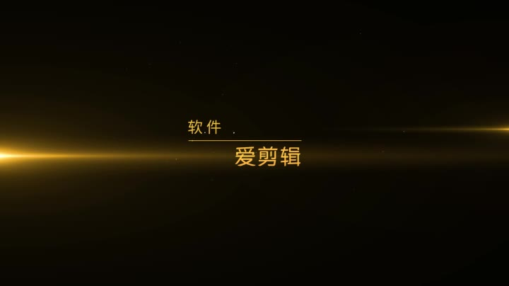 《JUSTIN》饺子/