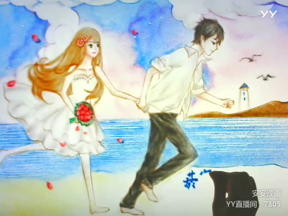 浪漫海边散步