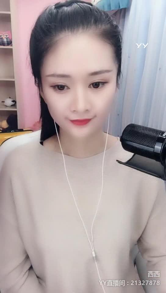西西 - 真心愛你2019.09.12