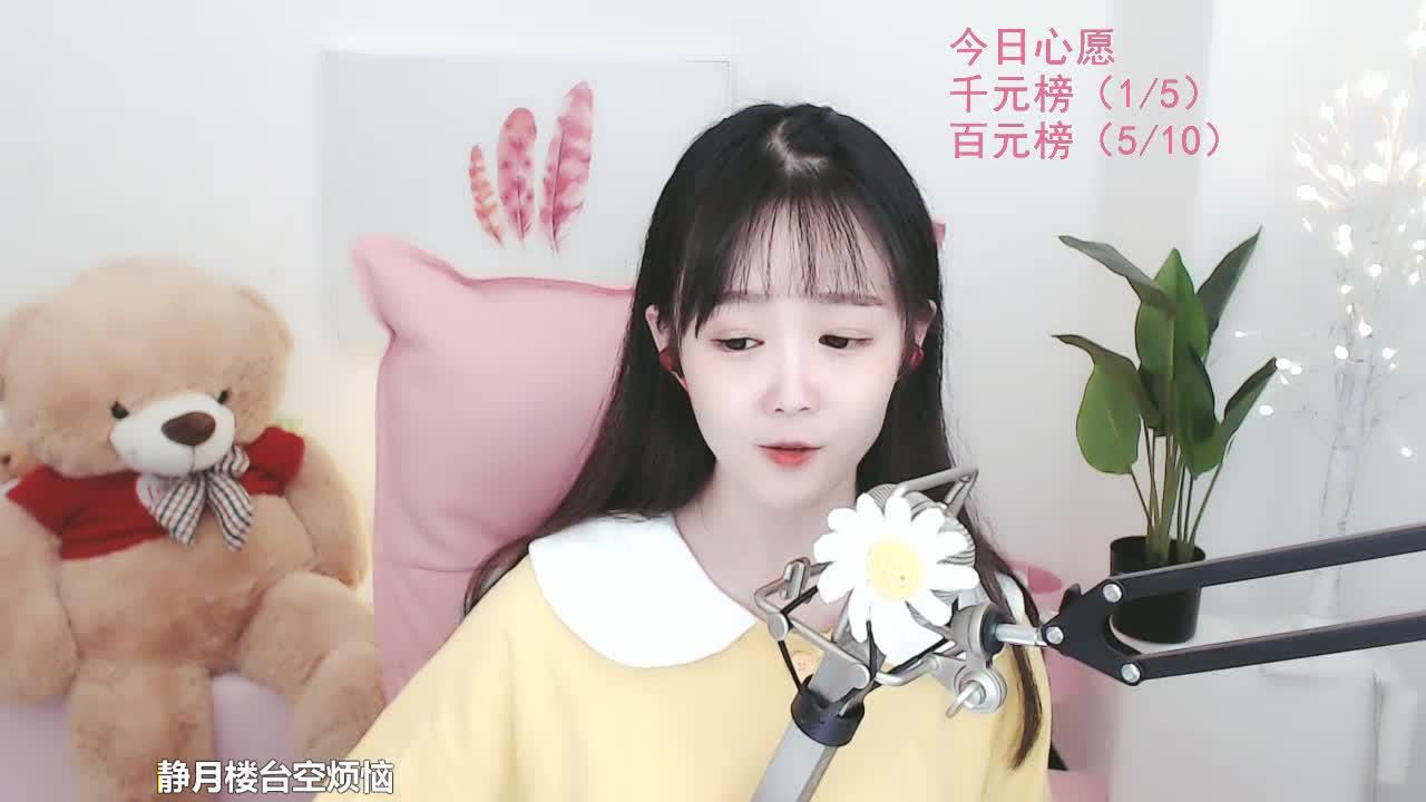 球妹 - 余情未了2019.09.12