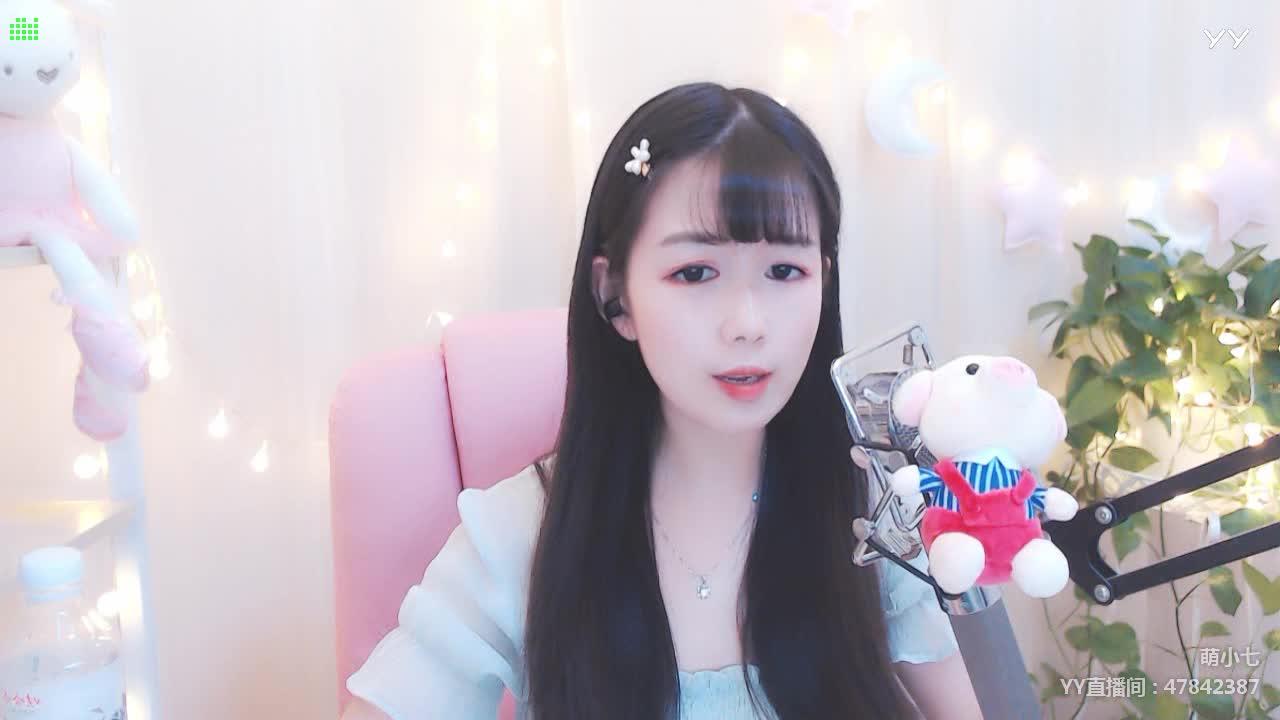 萌小七 - 孤單墜愛--萌小七2019.09.10