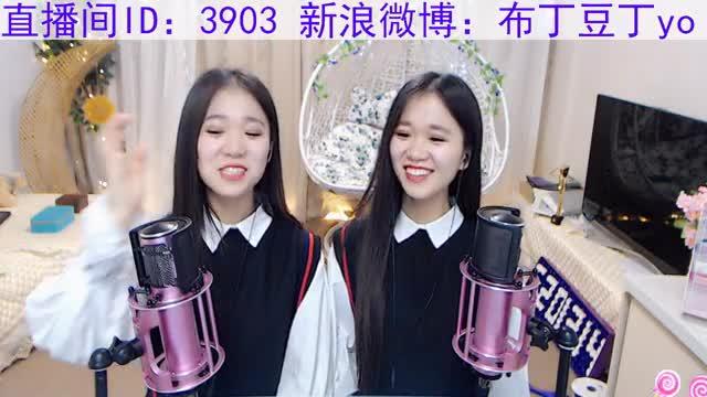 请你讲中文【说唱】