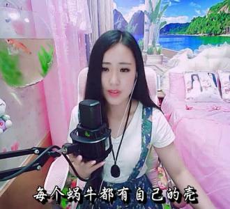 北京烟花~漫妮