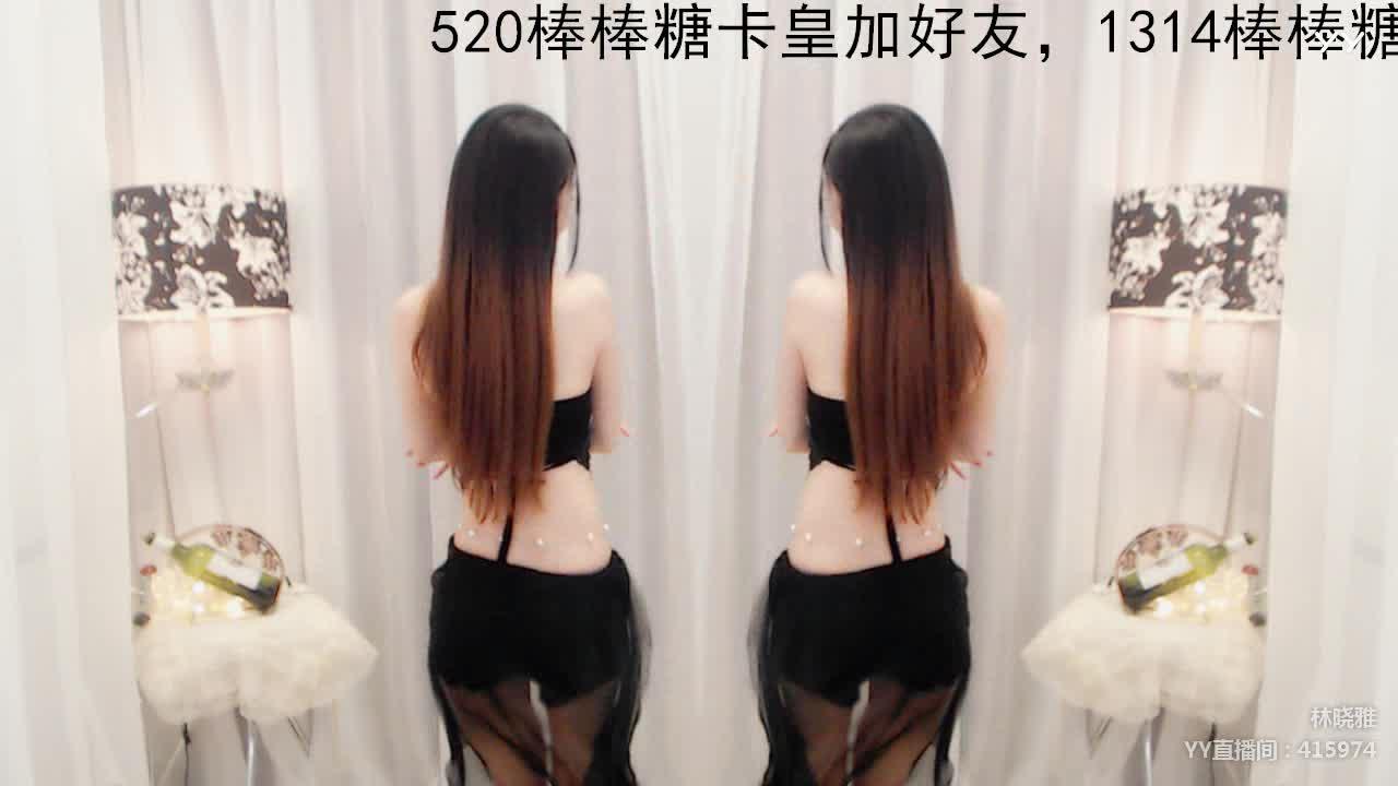 加特林  电臀女神 -                     林晓雅                2017.08.22