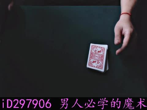伟爵爷直播间_伟爵爷视频全集 - IR直播视频