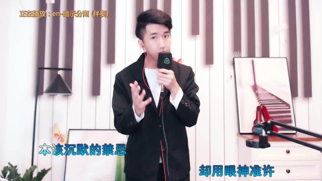 星頓-歌手黑哲(等待一個人) - 暗示分離  獨家情歌2019.10.25