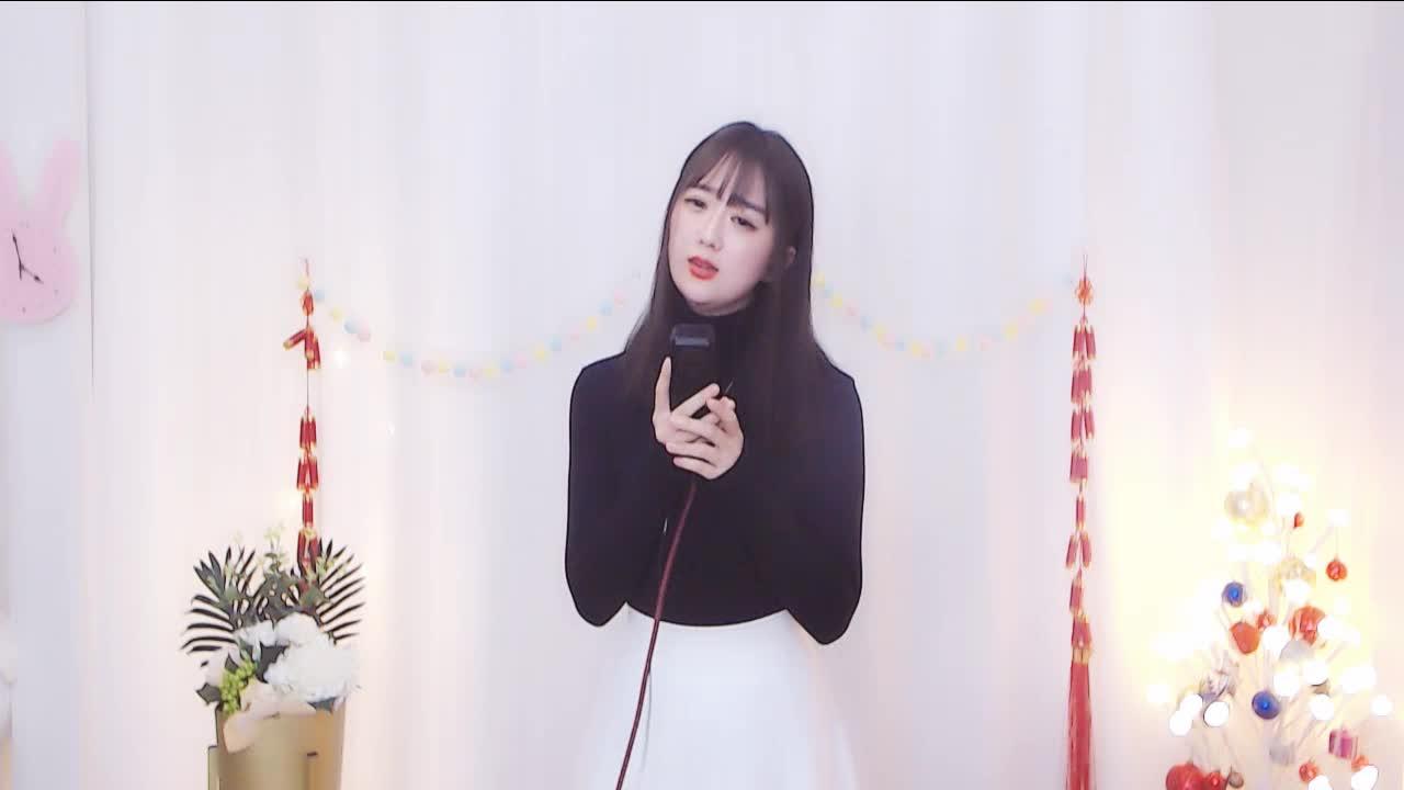 奇領木木 - 勇氣2020.02.08