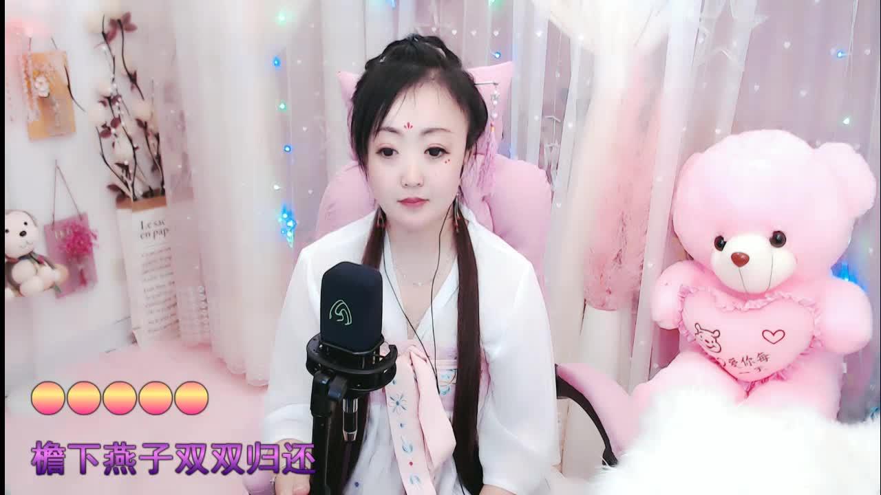 煙嗓喵 - 《桃花滿山開》—喵喵2019.11.12